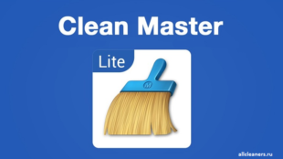Clean Master Lite 4 android