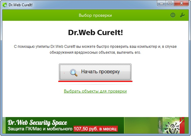 DR web start