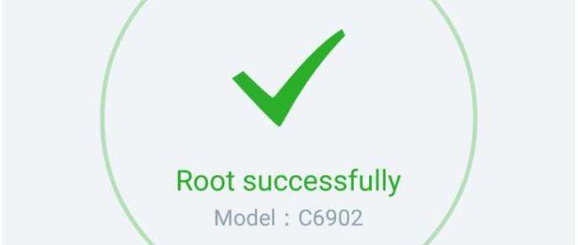 root права получены